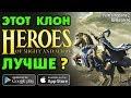 Астрологи Объявили: Palm Kingdoms 2: Remastered Лучше Heroes of Might and Magic? [ПЕРВЫЙ ВЗГЛЯД]