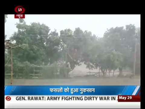 बिहार में तेज़ आंधी और तूफ़ान से 24 लोगों की मौत