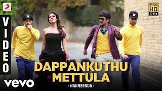 Nannbenda - Dappankuthu Mettula Lyric | Udhayanidhi Stalin, Nayanthara