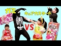 なりきり 戦い ごっこ 変身 プリキュアアラモード キュアカスタード VS ガミ 子供 お菓子 プリキュアチョコ プリキュアグミ   Hane&Mari'sWorld