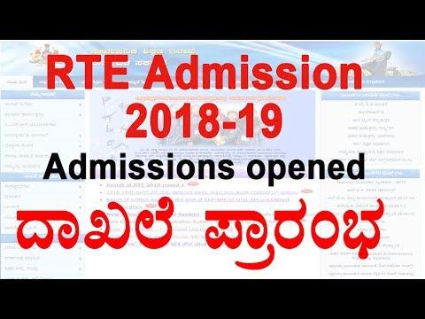 RTE Admission 2018-19 | admission opened