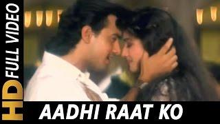 Aadhi Raat Ko Palko Ki Chhaon Mein | Lata Mangeshkar | Parampara 1993 Songs | Aamir Khan