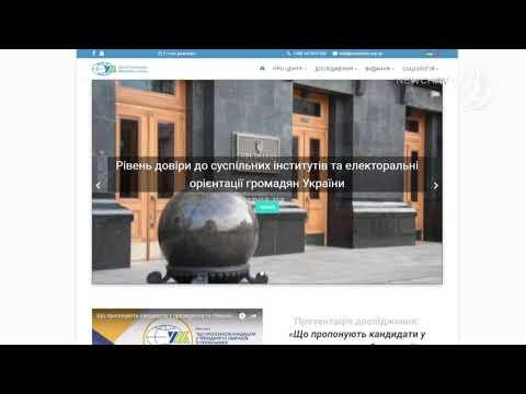 Національний екзит-пол  Телеканал Новий Чернігів