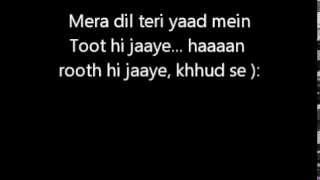 Reath ki tarah- 3 A.M full song with lyrics