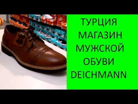 Turkey 2017. Men's shoes in the store Deichmann