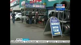 """Погода в Иркутске в ближайшие дни станет теплее, """"Вести-Иркутск"""""""