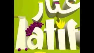 Joe Nasr Music Production - TV Show - 3a Nar Latifeh