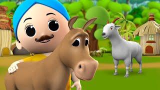The Donkey & The Goat 3D Animated Hindi Moral Stories Kids गधा और मूर्ख बकरी कहानी Animals Tales