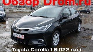 Toyota Corolla 2017 1.6 122 л.с. CVT Престиж видеообзор