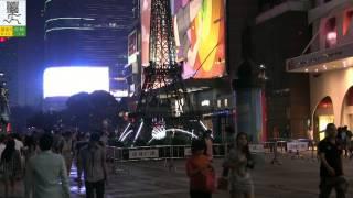Эйфелева башня в Китае (Guangzhou)(Эйфелева башня (фр. la tour Eiffel,) — самая узнаваемая архитектурная достопримечательность Парижа, всемирно..., 2013-12-16T16:22:44.000Z)
