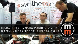 DIMA2DCUBE-GRISHA MARKOV-VG LINE - live (NAMM Musikmesse Russia 2017)
