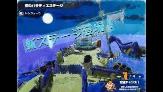 ワンピースバウンティラッシュのゲーム動画.