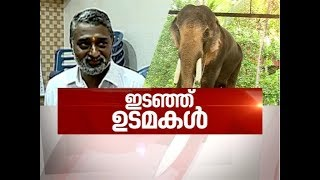 Pooram in crisis as elephant owners refuse to give elephants | Asianet News Hour 8 MAY 2019