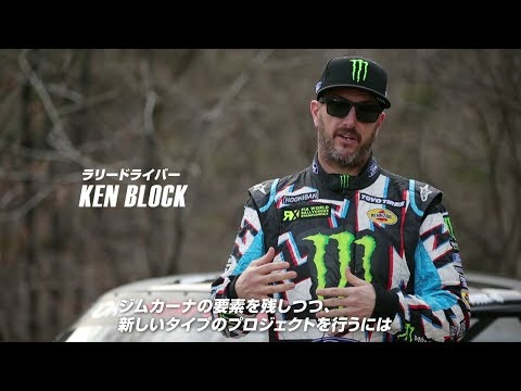 "Ken Block Interview for ""Climbkhana"" filming 