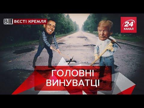 Росія спускається на
