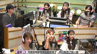 Download Video 170712 KBS CoolFM 李洪基的 Kiss The Radio - Apink (前半部中字,片段翻譯) MP3 3GP MP4
