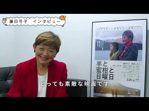 【主演】藤田弓子から視聴者の皆様へ