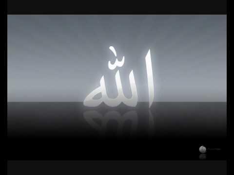 Al-Qalam- Mohammed Taha Al-Junaid