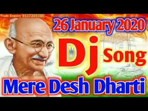 new-2020-desh-bhakti-dj-remix-song-2020-2020-!-26-january-and-15-august-special-dj-mix-mp3-indian
