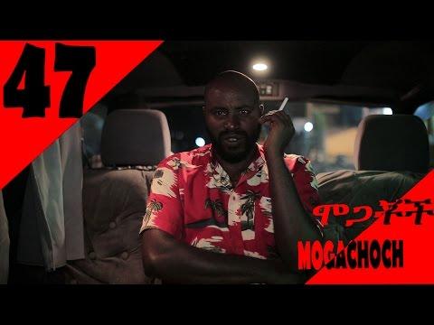 Mogachoch EBS Latest Series Drama - S02E47- Part 47