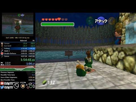 Ocarina of Time 100% Speedrun in 4:05:28