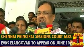 Chennai Principal Sessions Court asks E.V.K.S. Elangovan to appear on June 10