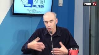 """MIX TV: Профессор ЛУ Михаил Хазан в программе """"Разворот"""""""