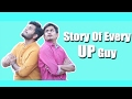 Story of every UP guy in Delhi (ODF)