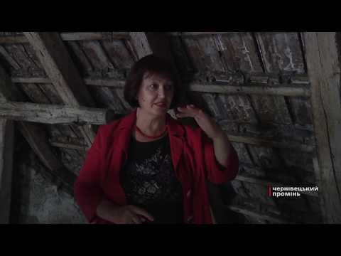 Чернівецький Промінь: Остання воля депутатів Народного фронту з Чернівців: «Відремонтуйте дах будинку»