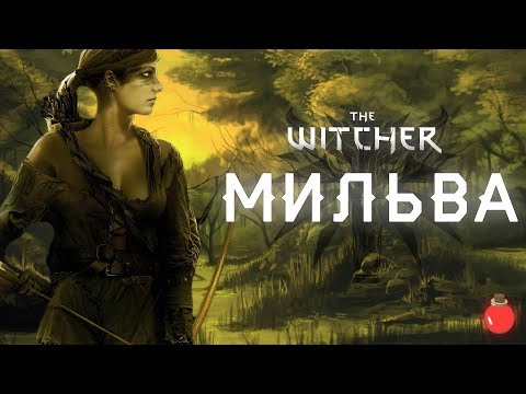 The Witcher: Мильва (Мария Барринг) thumbnail