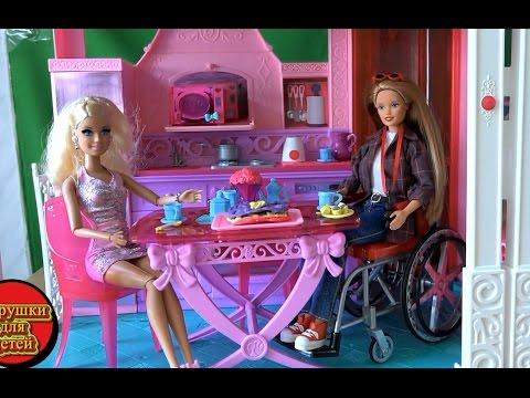Видео с куклами Барби жизнь в доме мечты, серия 388, Барби ...