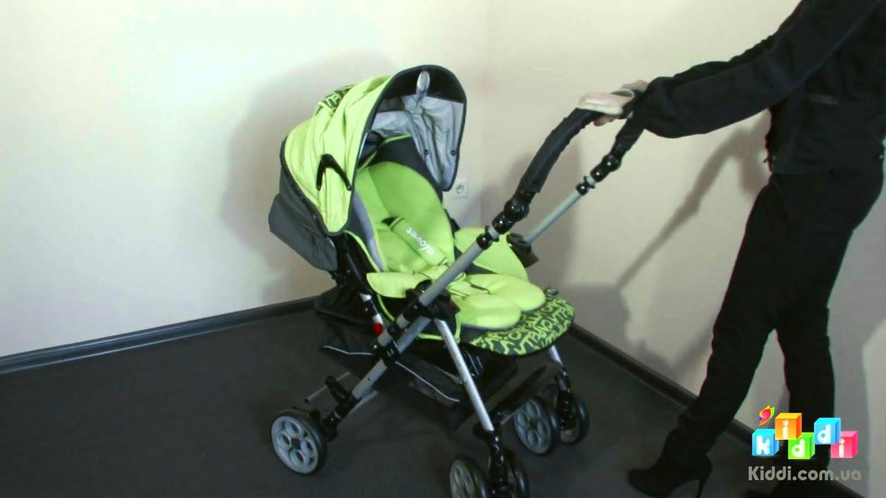 Детские коляски capella: цены от 8 165руб. В магазинах смоленска. Capella s-321 фото capella s-321. В магазин купить в