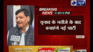 Will make new party after UP Election results, says Shivpal Yadav