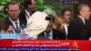 أوباما يبحث عن الامير محمد بن سلمان للسلام عليه في ختام قمة كامب ديفيد ــ