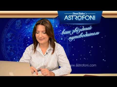 Гороскоп совместимости - Астрология