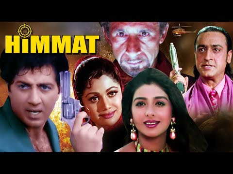 Himmat in 30 Minutes | Sunny Deol | Tabu | Shilpa Shetty | Superhit Hindi Action Movie