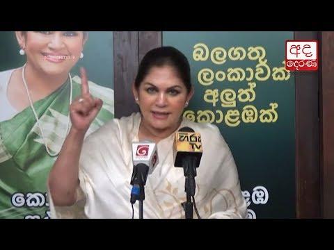 No playing around at CMC - Rosy Senanayake
