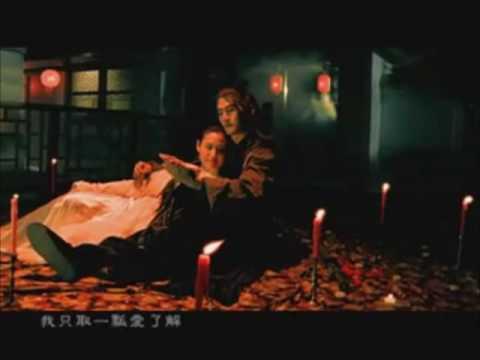Jay Chou - Fa Ru Xue