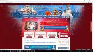 Слив курса: «Денежный Санта» От 300 000 рублей под Новый Год!» (Введение)