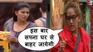 Bigg Boss 11: शिवानी दुर्गा ने बताया इस हफ्ते सपना होगी घर से बाहर !!