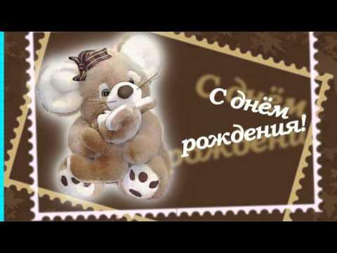 Картинки с днем рождения Сайт фотографий, картинок и