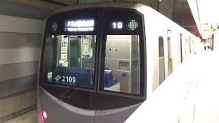 仙台市営地下鉄東西線 いろいろな映像集