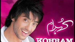 kohram by amanat ali uploaded by www mastmp3 110mb com