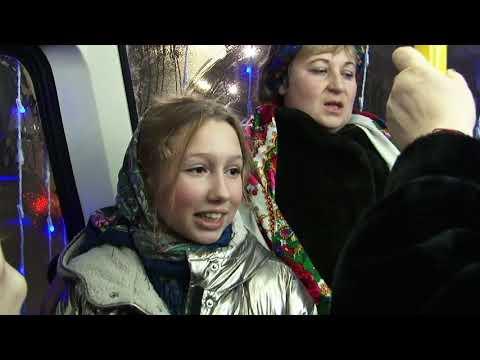Колядки и народные песни в трамвае на Рождество