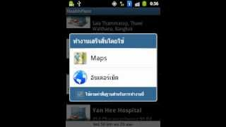 HealthPlace version 1.0 Android App for Searching nearest hospital.