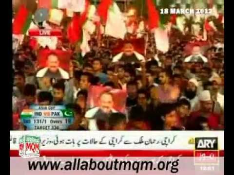 (Saathi Tarana) Workers welcoming MQM Quaid Altaf Hussain in 28th Anniversary Gathering in Hyderabad