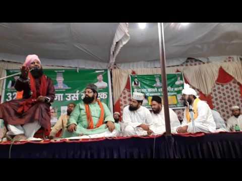 maulana sajid husain bijnori   noida sector 62 taqreer 9336222213