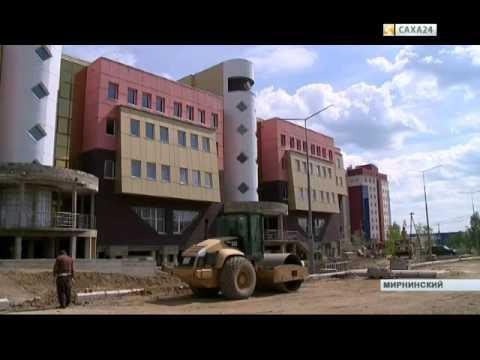 В Мирном завершается строительство учебно-лабораторного корпуса МПТИ