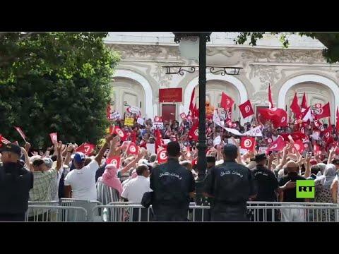 وقفة احتجاجية في تونس ضد قرارات الرئيس قيس سعيد الأخيرة  - 22:54-2021 / 9 / 26