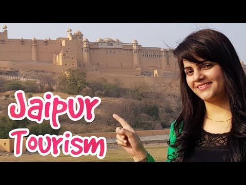 Jaipur Tourist Places | Best Places To Visit in Jaipur